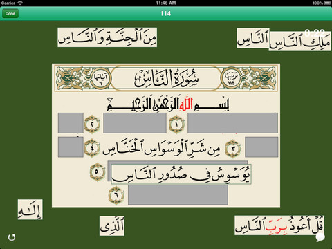 Quran Recitation And Puzzle Game For Kids